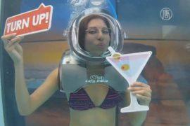 Первый подводный бар в мире открылся в Мексике