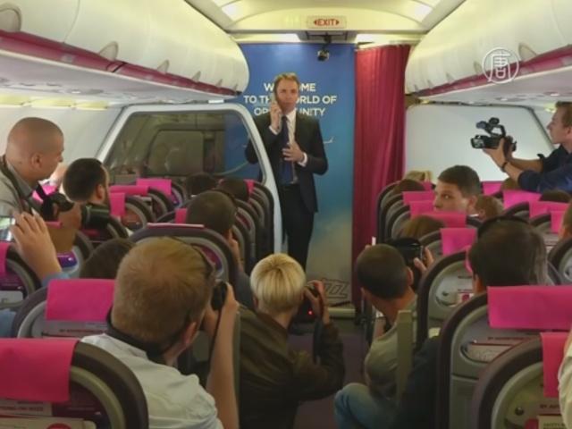 Авиаперевозчик Wizz Air празднует своё 11-летие