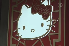 Первый ресторан Hello Kitty открылся в Гонконге