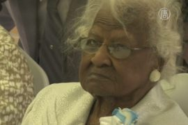 Самая пожилая в мире отметила 116-й день рождения