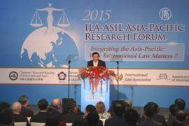 Тайвань предложил поделить спорные территории