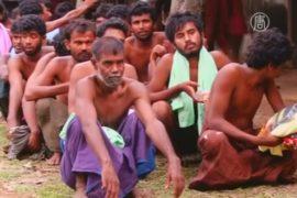 В ООН призвали уделить внимание мигрантам