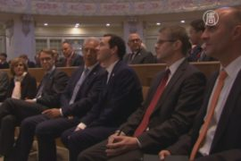 Министры финансов G7 собрались в Дрездене