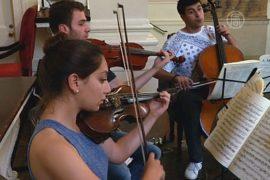 Арабско-еврейский квартет призывает к миру музыкой