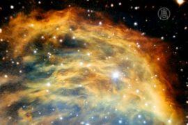 Учёные увидели, что случится с Солнцем