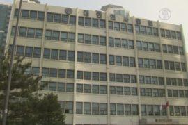 Заразившихся вирусом MERS в Южной Корее – уже 18