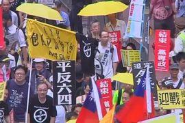 Гонконг: протест в память о подавлении студентов