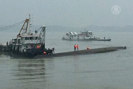 На реке Янцзы затонул теплоход с пассажирами
