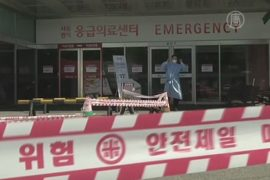 Из-за вируса MERS в Южной Корее закрываются школы
