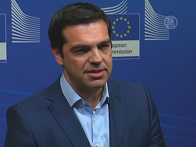 Ципрас: «Мы вплотную подошли к соглашению»
