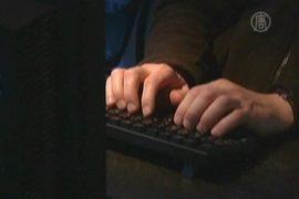 Хакеры похитили данные миллионов госслужащих США