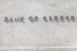 Греция не перечислила МВФ очередной платёж