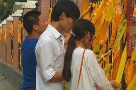 Жёлтые ленты наводнили Цзяньли в память о жертвах