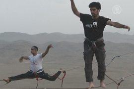 Слэклайн в Иране: между небом и землёй
