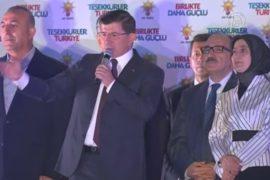 Выборы в Турции: позиции правящей партия ослабли