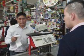 Эквадор: вместо бумажных денег – электронные