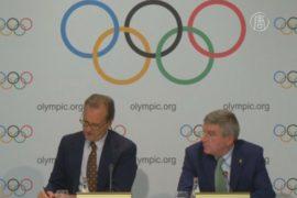 МОК обеспокоен ходом подготовки Олимпиад