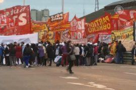 Буэнос-Айрес парализовала забастовка