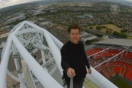 Британец покорил 130-метровую арку стадиона Уэмбли