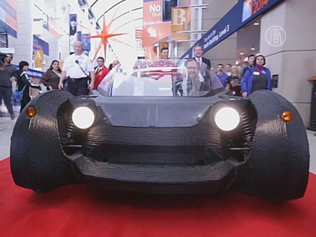 3D-печатное авто делают конкурентоспособным