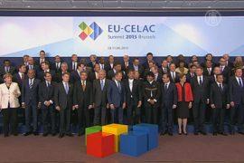 В Брюсселе проходит саммит ЕС — Латинская Америка