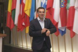 Ципрас посетил переговоры в Брюсселе
