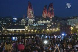 В Баку стартуют Европейские игры-2015