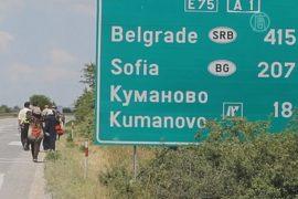 Македония стала перевалочным пунктом для мигрантов