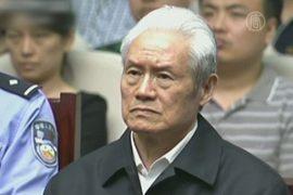 Чжоу Юнкана приговорили к пожизненному заключению