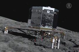 «Филы» подал неожиданный сигнал с кометы