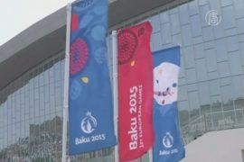 На Европейских играх лидирует Россия