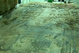 Учёные расшифровали название гробницы царя майя