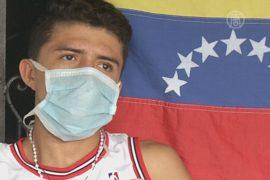 В Венесуэле поддержали голодовку оппозиционера