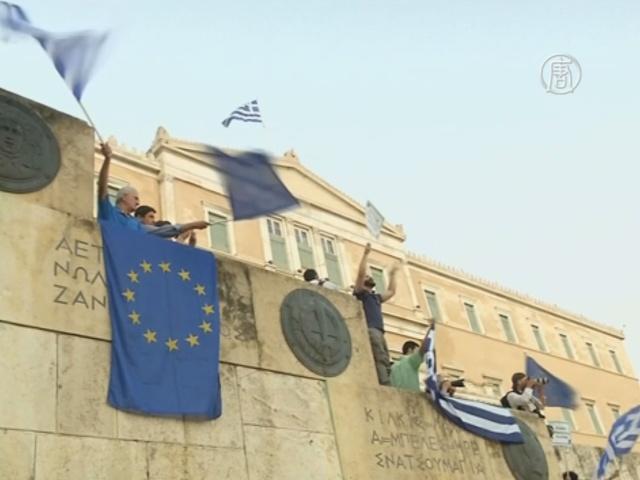 Встреча по Греции: соглашения достичь не удалось