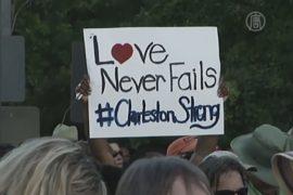 Чарльстон: тысячи человек вышли на шествие памяти