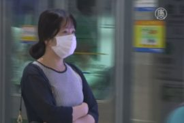 MERS в Южной Корее: две новых смерти