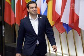 Греция пошла на уступки ради помощи