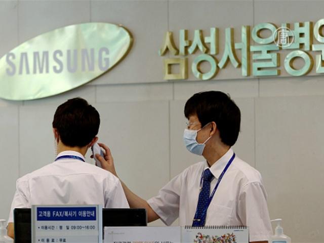 Руководство Samsung извинилось за MERS