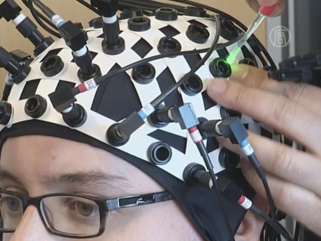 Как изменяется активность мозга при общении?