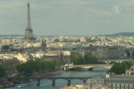 Париж хочет принять у себя Олимпиаду-2024