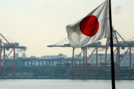 Япония поприветствовала решение Конгресса США