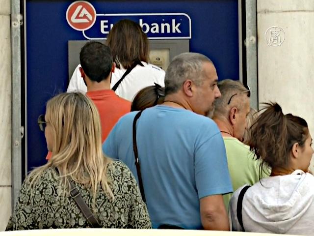 Греция: банки закрыты на неделю