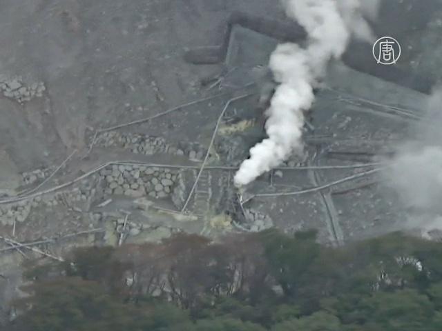 Людей эвакуируют: вулкан Хаконэ выбросил пепел