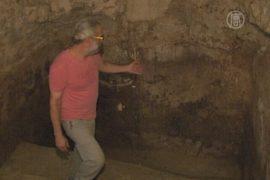 2000-летнюю ванну нашли под домом