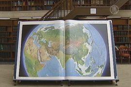Крупнейший в мире атлас Земли покажут в Сиднее