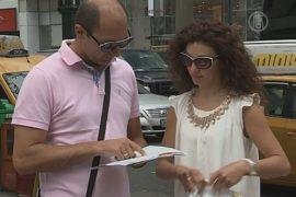 Молодожёны из Греции остались без денег в США