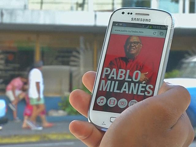 На Кубе открылись 35 интернет-центров с Wi-Fi