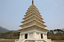 ЮНЕСКО пополнило список объектов всемирного наследия