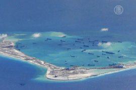 Манила готовится к суду с Пекином из-за островов