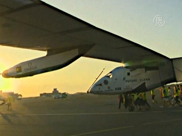 Solar Impulse перелетел Тихий океан